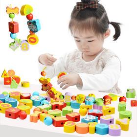 【玩具】小硕士幼儿童宝宝串串珠绕珠穿线珠子积木3-5-6周岁益智木质玩具
