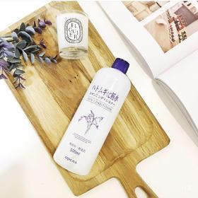 【日本直采】日本 Naturie薏仁水 清润化妆水 500ml