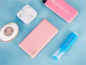 Recci锐思 动感系列实标10000mAh移动电源 苹果安卓便携充电宝