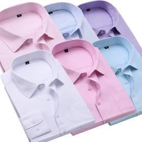 【衬衫男】秋季男士长袖白色衬衫经典斜纹韩版商务职业装正装修身免烫衬衣男 | 基础商品