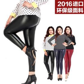【美货】200斤大码加绒皮裤女胖mm外穿薄款小脚裤加肥加大高腰pu皮打底裤