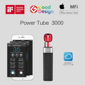 【苹果官方指定产品 iF奖】MIPOW iPhone6S/7 便携智能充电宝自带线苹果专用移动电源