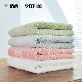 洁科Herbal抗菌毛巾4条套装