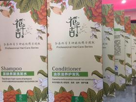【店长推荐】花千古纯天然无添加洗发水、染发剂、护发乳
