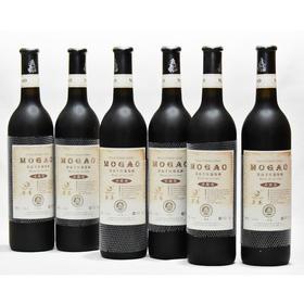 青海馆12度莫高赤霞珠干红葡萄酒750ml