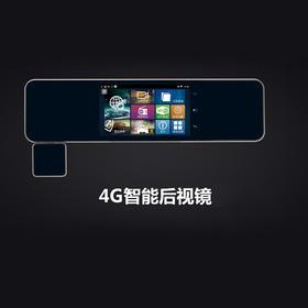 中国移动智能后视镜 R611 IPS高清显示屏 可调整摄像头