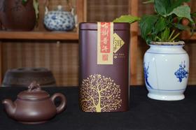 2015年攸乐古树纯料散茶,每盒净重量100克。