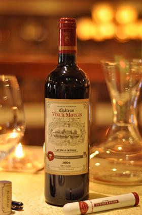 【原瓶原装进口】老磨坊堡干红葡萄酒 2004 AOC级