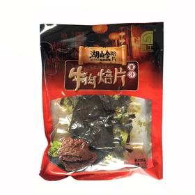 瑞安淘 湖岭蜜汁牛肉干400g