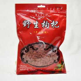 青海馆野生红枸杞500g