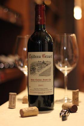 【原瓶原装进口】哥特庄园干红葡萄酒 2001 AOC级
