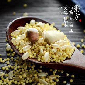 五珍粥(健脾祛湿 补肾益气 一袋四大份)