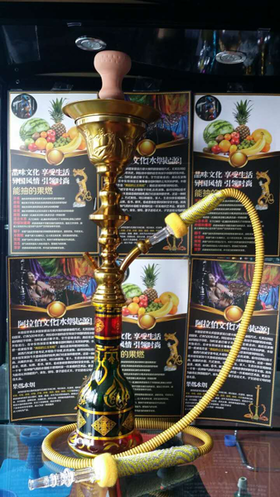 阿拉伯国家馆WY-402水烟壶