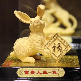 十二生肖福字兔