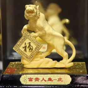 十二生肖福字虎