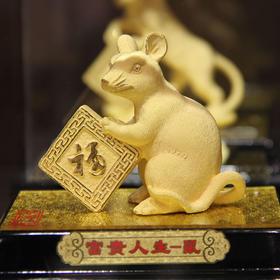 十二生肖福字鼠