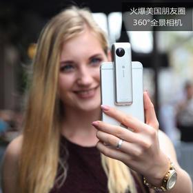 【360°拍出你的美】Insta360 Nano全景360度VR相机 适用苹果手机