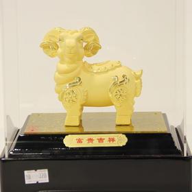 富贵吉祥羊
