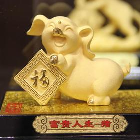 十二生肖福字猪