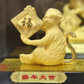 十二生肖福字猴