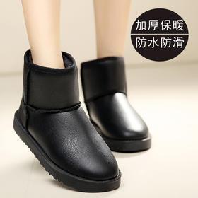 【美货】冬季防水皮面雪地靴女短靴平底加厚加绒棉鞋防滑黑色短筒女靴子