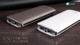 正品酷客kuke移动电源充电宝器大容量20000毫安 K30 A品双U平板通用
