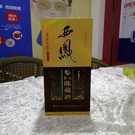 青海馆50度西凤陈藏酒精品浓香型500ml