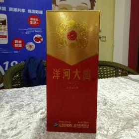 青海馆42度洋河大曲浓香型白酒500ml