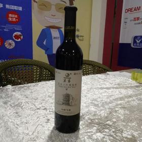 12度莫高马踏飞燕干红葡萄酒750ml