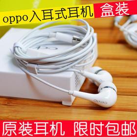 oppo 耳机原装正品oppo 手机耳机线控入耳式带麦通用