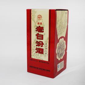 青海馆42度醇柔老白汾酒清香型475ml