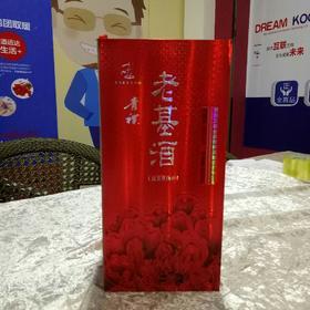 青海馆46度青稞酒老基酒清香型500ml