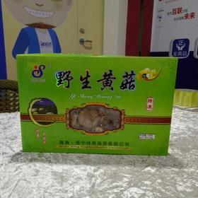 青海馆野生黄菇