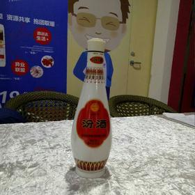 青海馆48度乳白色玻璃瓶汾酒清香型475ml