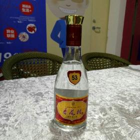 青海馆53度玻璃瓶杏花村酒清香型475ml
