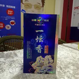 国花青瓷一坛香白酒清香型475ml
