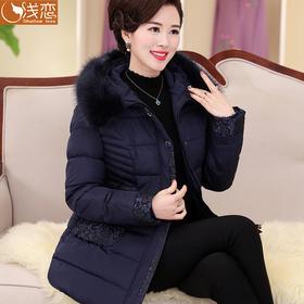 【美货】冬装加厚棉衣中老年人女装50中年中长款棉袄妈妈装棉服外套60岁70