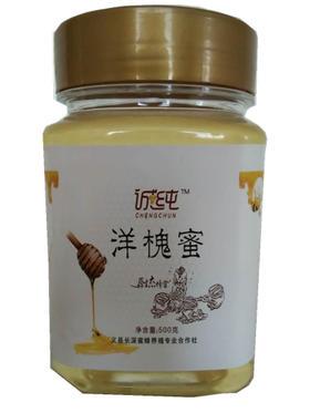 诚纯蜂蜜礼盒  辽宁本土原蜜生产基地 绿色无污染 波美度为42