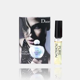 Dior粉色花漾甜心 /真我金色女郎/ 冰火奇葩香水(2ml试用装)