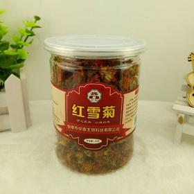 红雪菊40g