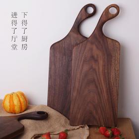 【原木砧板 】让下厨变得更有趣,手作整木砧板