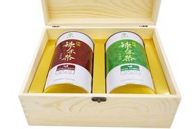 【南海网微商城】木养元辣木茶 礼盒装 320g(赠送一盒价值98元辣木籽)