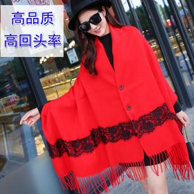 【美货】带扣子的围巾披肩百变两用红色女春秋冬季韩版百搭流苏仿羊绒外套