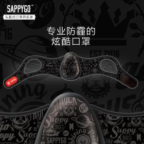 【装B+防霾】潮人必备的SAPPYGO 头戴趣味防霾口罩