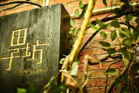 """【上海必体验】漫步""""法租界""""+情迷""""老上海""""+古董花园""""浪漫下午茶""""徒步半日游"""