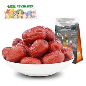 【红枣】新疆灰枣干果零食若羌特产500g袋装大玉红枣子