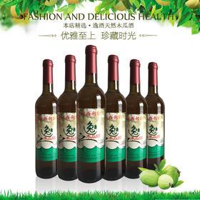 陕南安康特产白河逸牌5度木瓜酒果酒批发单瓶装四瓶包邮730ml