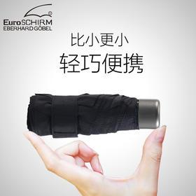 【仅手机大小】德国EURO SCHIRM迷你口袋五折伞/全自动三折伞 折叠后仅17cm|牢固玻纤伞骨|航空铝伞架|进口速干面料