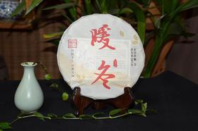 2013年暖冬熟茶 蜜桂香扬 净重量357克