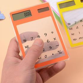 【计算器】可爱透明计算器 超薄迷你太阳能计算机创意环保情侣学习办公用品